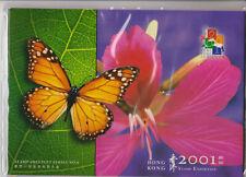 HONG KONG MNH PRESENTATION PACK 2001 VISIT HONG KONG SHEET 8 SG MS1052