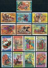 Russia 1991 Holidays. Costumes. Dances, 15 v. MNH Mi # 6229-6243