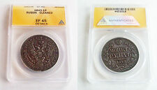 Russia Silver Rouble Ruble 1843 Nicholas I ANACS EF-45 REDUCED 20% TO SELL!!