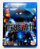 Kyoei Toshi PS4 City Shrouded in Shadow Sony PlayStation 4 from Japan F/S