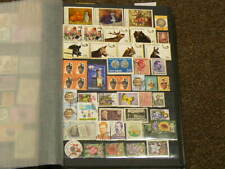Romania Lot of 48 Cancelled Stamps #5062