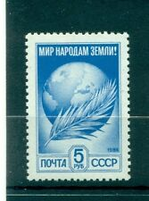 Russie - USSR 1984 - Michel n. 5430 A w I - Timbre-poste ordinaire