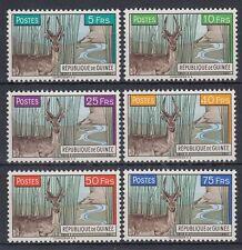 Guinea Guinée 1961 ** Mi.71/76 Tiere Animals Riedbock Reedbuck [sq4609]