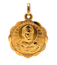 18k Gold Islamic Muslim Shia Prophet Mohammad & Imam Ali Shamayel Pendant