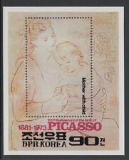 Korean Sheet Stamps