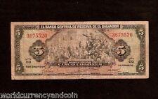 EL SALVADOR 5 COLON P95a 1956 JOSE MATIAS ADDRESS LATINO CURRENCY MONEY BANKNOTE