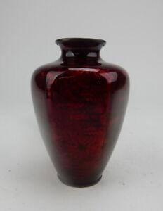 Antique Japanese Signed Ginbari  Cloisonne vase  5 inches
