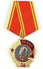 115 WW2 SOVIET THE ORDER OF LENIN COPY USSR