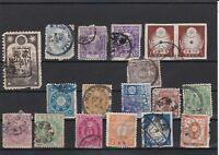 Japan mixed Used with Faults Stamps ref R 16401