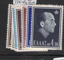 Greece Sc 778-86 Mog (6dpi)