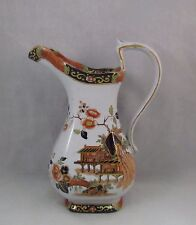 Antique English Gaudy ironstone oriental pitcher 19th
