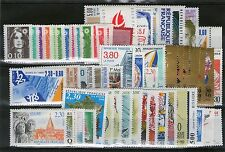 ANNEE COMPLETE NEUVE XX 1990 TIMBRES LUXE