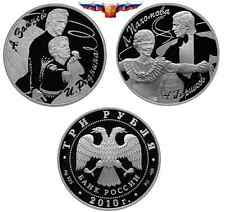 Russia 2 X 3 rubles 2010 Figure Skaters Silver 1 oz PROOF