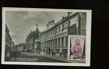 Russia PPC Picture Postcard (Gorki Art Theatre in Moscow) 1930s Unaddressed