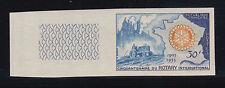 France Yvert 1009c MNH. 1955 30f Rotary International imperf w/ sheet margin