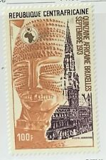 Central African Republic #C112 MNH CV$1.40 Brussels/Carving