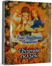 Modern Russian Mini Book Andersen Fairy Tales Collection Children Kids Miniature
