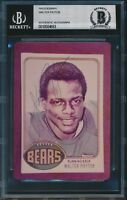 1983 WALTER PAYTON VINTAGE SIGNED CHICAGO BEARS VINTAGE PHOTO OF RC BECKETT