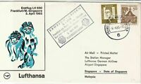 Germany 1965 1st Flight Frankfurt/M-Singapore LH Airmail Stamps Cover Ref 29401