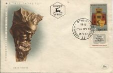 April 1957 . ISRAEL First Day Cover for 50th Anniversary of Bezalel Museum rare