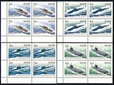 Russia 2006 Submarines/Navy/Nautical 4v x blks (n31224)