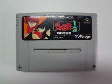 Ranma 1/2  Chounai Gekitouhen Nintendo Super Famicom Japan LOOSE