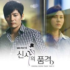 A Gentleman's Dignity OST Part 2 CD+ FREE GIFT Jang Dong Gun *SEALED*