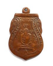 Genuine Amulet of Luang Por Glan Thai Talisman Powerful Protection Lucky Pendant