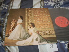 a941981 Paula Tsui 徐小鳳 LP (New Unplayed but It Is Opened) 依然 (9)