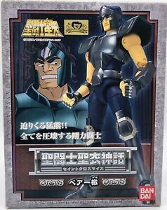 Bandai  Saint Cloth Myth Saint Seiya Bear Geki Bandai Japan US Seller