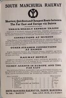 1914 JAPAN JAPANESE TOURIST ADVERT SOUTH MANCHURIA RAILWAY EXPRESS TRAIN DAIREN