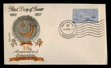DR WHO 1957 PAKISTAN INDEPENDENCE 10 YEARS FDC C170197