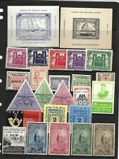 USA Poster Stamps : Stamp Exhibitions and Related - much NHM