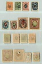 Ukraine 1918 1 kop II 3.50 rub mint or used Kiev . f5767