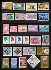 Famous People VF MNH Collection - Science, Sport, History, President 29 x
