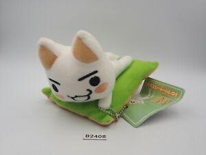 "Doko Demo Issyo Toro B2408 Sony Cat 2002 Pad Laying Plush 5"" mascot Toy Doll"
