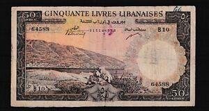 Lebanon VERY RARE 50 Livres 1952 P59 VG++F+SEE SCAN &166