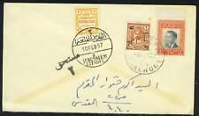 "JORDAN PALESTINE 1957 RARE ""HALHUL"" TO JERUSALEM POSTAG"