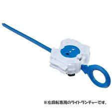 TAKARA TOMY BEYBLADE BURST B-81 LIGHT LAUNCHER L BB89115