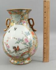 Late-19thC Antique Famille Rose Mille Fleur Chinese Export Porcelain Vase, NR