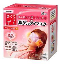 Hot sale ☀Kao☀ MegRhythm Megurizumu Steam Eye Mask 14 pieces Fragrance-free type