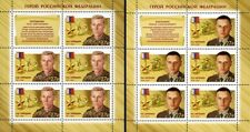 2019 Russia Heroes of Russia MNH