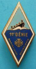 Insigne du 1° Régiment du Génie / DRAGO