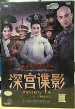 Chinese Drama DVD: Mystery In The Palace 深宫谍影_HD Version_Good Eng Sub_FREE SHIP'