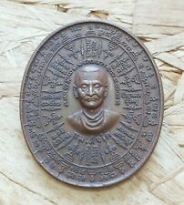 Thai Amulet Buddha Somdej Putthajarn Toh Talisman Magic Charm Pendant Large Luck