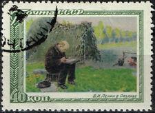 Russia Soviet Leader Vladimir Lenin in exile stamp 1954