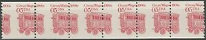 USA EFO, ERROR Stamps: # 2452, Circus Wagon Misperf & miscut Strip of 6 ! MNH
