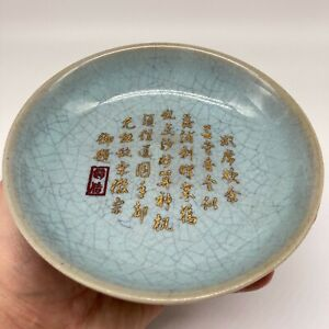 A CHINESE OLD COLLECTION PORCELAIN BLUE GLAZED BRUSH WASHER GOLD CALLIGRAPHY