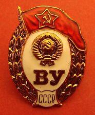Ussr Soviet Russian Army officer Military School Graduate Badge 1970s Orig!