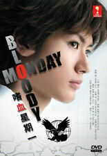 DVD Japanese Drama Bloody Monday 嗜血星期一 Eps.1-11END ENG SUB All Region